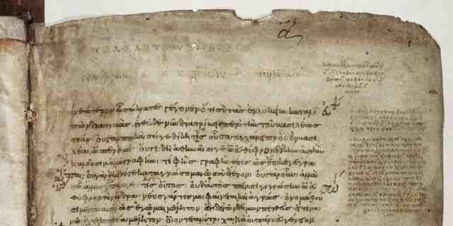 Platone Lettera VII Testo greco Copertina